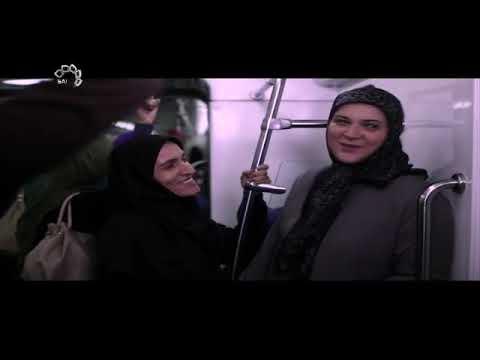 [ Irani Movie ] ٹیلی فلم : کچھ دن اور - Urdu