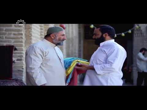[ Drama Serial ] پردہ نشیں - Episode 02 | SaharTv - Urdu