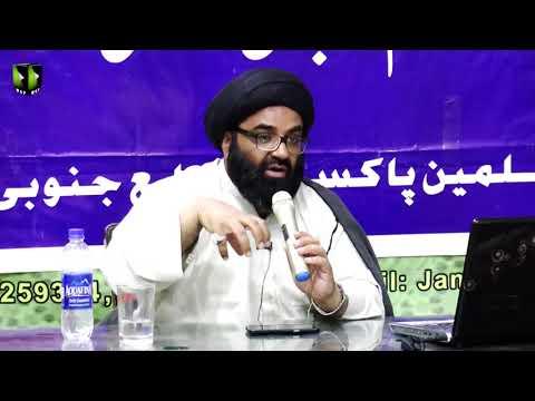 [Dars:4] Ma\'arif Quran : Surah-e-Saff | H.I Kazim Abbas Naqvi | Mah-e-Ramzaan 1439 - Urdu