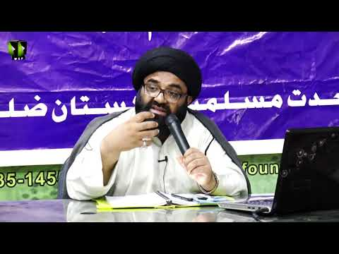 [Dars:5] Ma\'arif Quran : Surah-e-Saff | H.I Kazim Abbas Naqvi | Mah-e-Ramzaan 1439 - Urdu