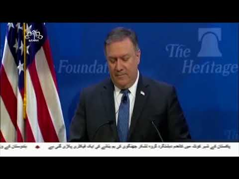 [22May2018] ایران مخالف امریکی پالیسی ناکام ہوچکی ہے- Urdu