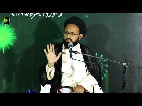 [Lecture] Topic: Quran or Islamic Family   H.I Syed Sadiq Raza Taqvi   Mah-e-Ramzaan...