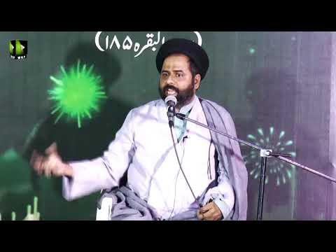 [Lecture] Topic: خود سازی اور ماہ رمضان | Moulana Ali Afzaal Rizvi | Mah-e-Ramzaan 1439 - Urdu