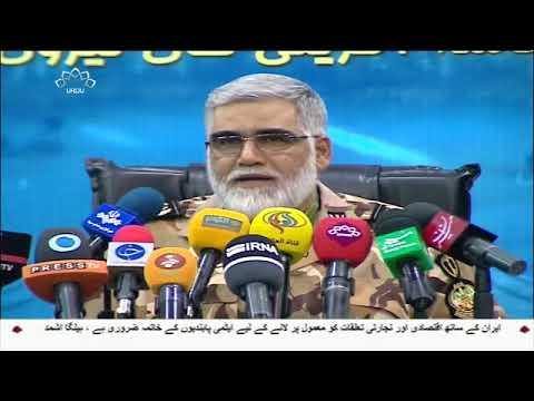 [26May2018] دشمن ایران کو میلی آنکھ سے دیکھنے کی جرائت نہیں کرسکتا، وزی�