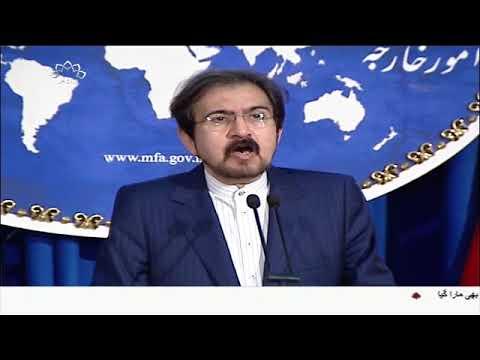 [29May2018] نیویارک کی عدالت کے فیصلے کی ایران کی جانب سے مذمت - Urdu