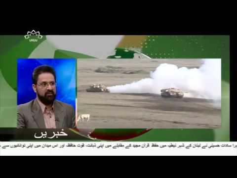 [30May2018] غزہ پر صیہونی حکومت کے وحشیانہ حملے - Urdu