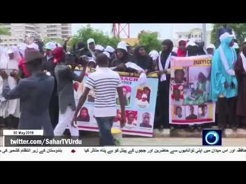 [30May2018] ابوجا میں آیت اللہ زکزکی کی رہائی کے حق میں مظاہرہ   - Urdu