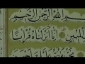 Movie - Prophet Yousef - Episode 05 - Persian sub English
