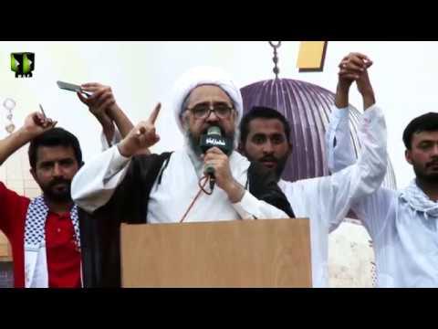 [Markazi Youm Al-QUDS Rally 2018]  Speech: H.I Muhammad Amin Shahidi | Karachi - Urdu