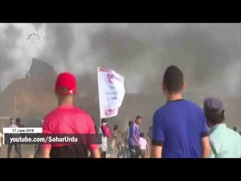 [17Jun2018] اسرائیل فلسطینیوں کے خلاف جنگی جرائم کا مرتکب - Urdu