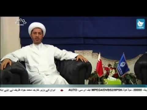 [19Jun2018] شیخ علی سلمان کی جسمانی حالت پر اظہار تشویش- Urdu