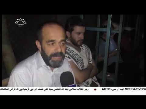 [20Jun2018] فلسطینی علاقہ خان الاحمر صیہونی دہشتگردوں کی زد پر - Urdu
