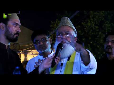 [Ahtejaje Juloos] احتجاجی جلوس انہدام جنت البقیع   Janab Irshad Hussain Ashrafi - 22 June 2018