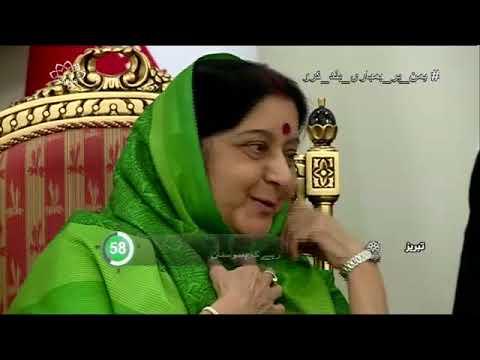 [24Jun2018] دنیا 100 سیکنڈ میں  - Urdu
