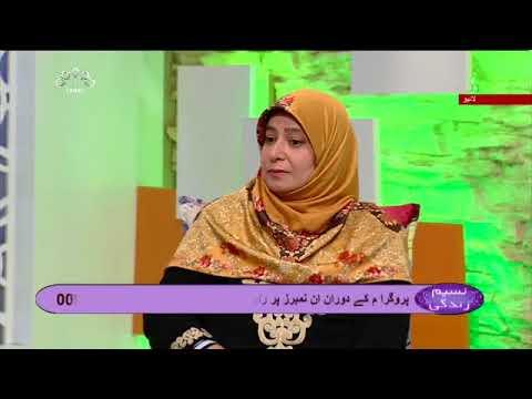 [24Jun2018] بچوں کی صحتمندی، کس طرح- Urdu