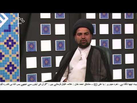 [24Mar2018] ہ اور زندگی - احکام روزہ - Urdu