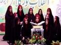 [ 2018 انقلابِ نورکلاسز ۔ تقریب تقسیم اسناد ] - Tilawat e Quran e Kareem - Arabic