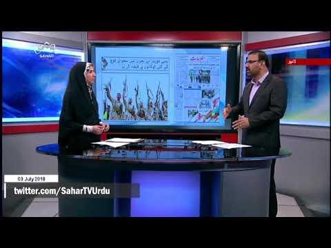 [03Jul2018] یمنی فورسز نے نجران میں سعودی فوج کے کئی ٹھکانوں پر قبضہ کر �