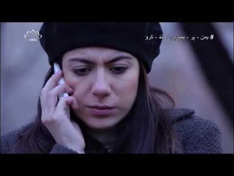 [ Drama Serial ] ایک خواب کی الٹی تعبیر - Ek Khawab Ki Ulti Tabeer Episode 03 | SaharTv - Urdu