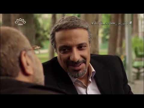 [ Drama Serial ] ایک خواب کی الٹی تعبیر - Ek Khawab Ki Ulti Tabeer Episode 14 | SaharTv - Urdu