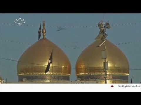 [09Jul2018] امام جعفر صادق علیہ السلام کا یوم شہادت- Urdu