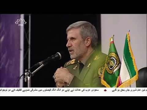 [10Jul2018] اسلامی جمہوریہ ایران کو پابندیوں سے نہیں روکا جاسکتا  - Urdu