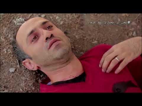 [ Drama Serial ] ایک خواب کی الٹی تعبیر - Ek Khawab Ki Ulti Tabeer Episode 24 | SaharTv - Urdu