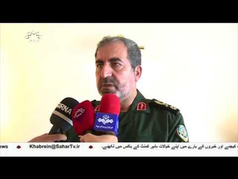 [15Jul2018] ایران کی مسلح افواج کے چیف آف اسٹاف کا دورہ پاکستان- Urdu