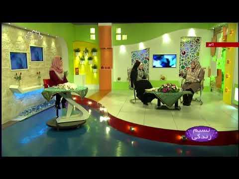 [ روائتی طب میں انسانی مزاج کی اہمیت [ نسیم زندگی -Urdu