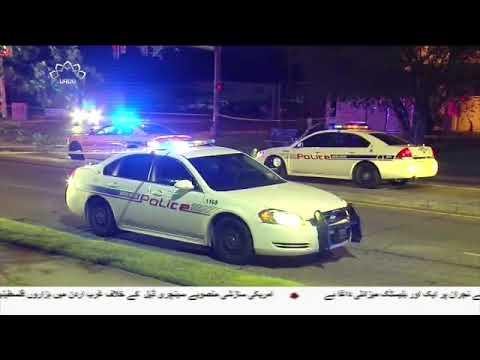 [18Jul2018] امریکہ میں فائرنگ ، چار ہلاک و زخمی- Urdu
