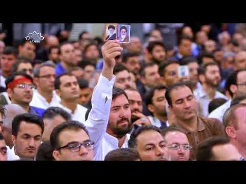 [23Jul2018] رہبر انقلاب اسلامی آیت اللہ سید علی خامنہ ای کا خطاب - Urdu