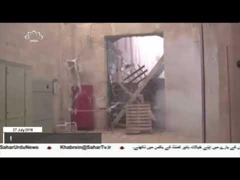 [27Jul2018] مسجدالاقصی پر صیہونی فوجیوں کا حملہ- Urdu