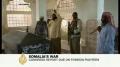 Wahabi fighters invade Somalia - 30May09 - English