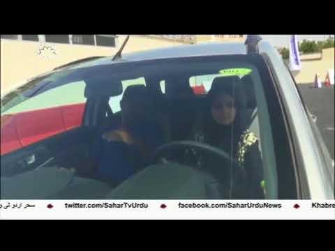 [07Aug2018] سعودی عرب میں انسانی حقوق کی خلاف ورزیاں بند کرنے کا مطالبہ