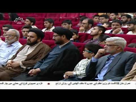 [10Aug2018] شہید علامہ عارف حسینی پر تہران میں سیمینار- Urdu