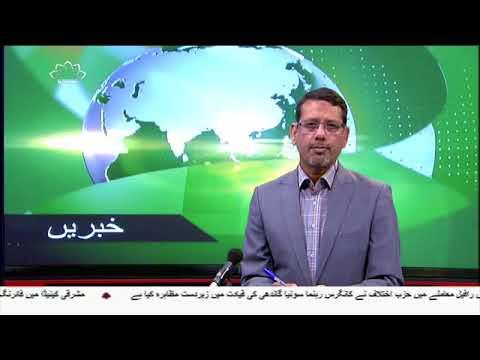 [10Aug2018] ٹرمپ کی جانب سے آل سعود کی حمایت پر تنقید- Urdu