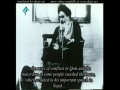 Imam Khomeini Speech in Najaf - Masjid Sheikh Ansari - Persian sub English