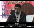 اجتماعی برسی شھداء  Ijtemai Majlise Tarheem baray Shohda - Syed Ali Murtaza Zaidi - Urdu