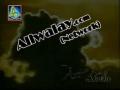 Ajayie Na Imam (a.s) - Urdu