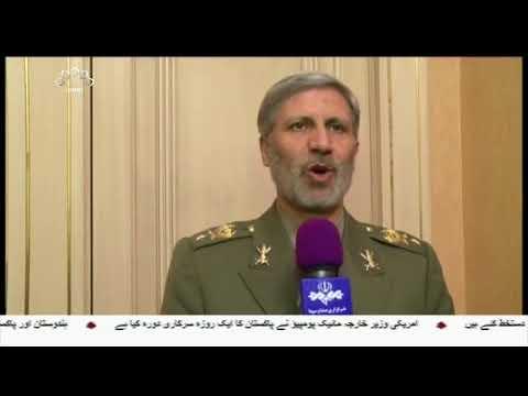 [05Sep2018] عراق اور شام میں تعمیر نو میں شرکت پر زور - Urdu