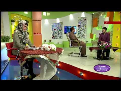 [ اسلام میں گھرانے کا مقام[نسیم زندگی - Urdu