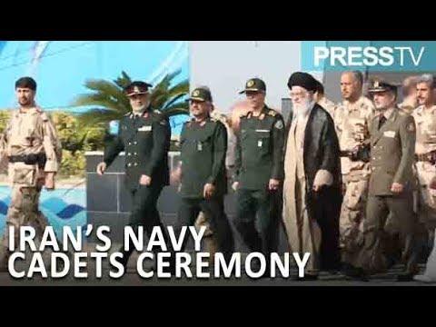 [11 September 2018] Iran Leader attends graduation ceremony of navy cadets in Noshahr - English