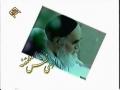 GREAT!!! Imam Khomeini R.A - Presentation 2009 - Urdu
