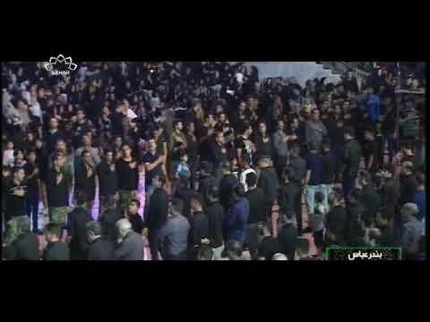 [21Sep2018] ایران کے مختلف شہروں میں شام غریباں کے مناظر  - Urdu