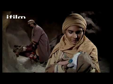 [06] The Envoy - Muharram Special Movie - English