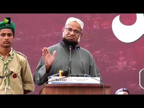 [Youm-e-Hussain as] Meraj ul Huda Siddiqui | Karachi University | Muharram 1440 - Urdu
