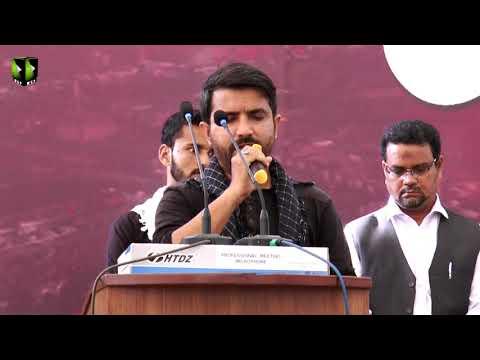 [Youm-e-Hussain as] Br. Ahsan Mehdi   Karachi University   Muharram 1440 - Urdu