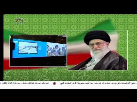 [14Oct2018] ترقی کے اسلامی ایرانی ماڈل کو فروغ دیا جائے، رہبر انقلاب اس�