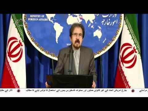 [15Oct2018] ایران پر الزامات میں شدت امریکہ کی ناکامی کا ثبوت ہے، -Urdu