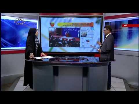 [15Oct2018] امریکا کی موجودہ و حکومت ایران  -Urdu